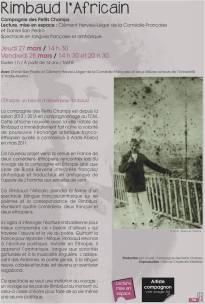 Rimbaud l'africain