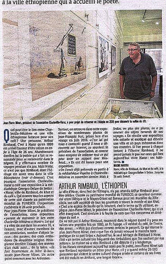 article ardennais expo sedan juillet 2017