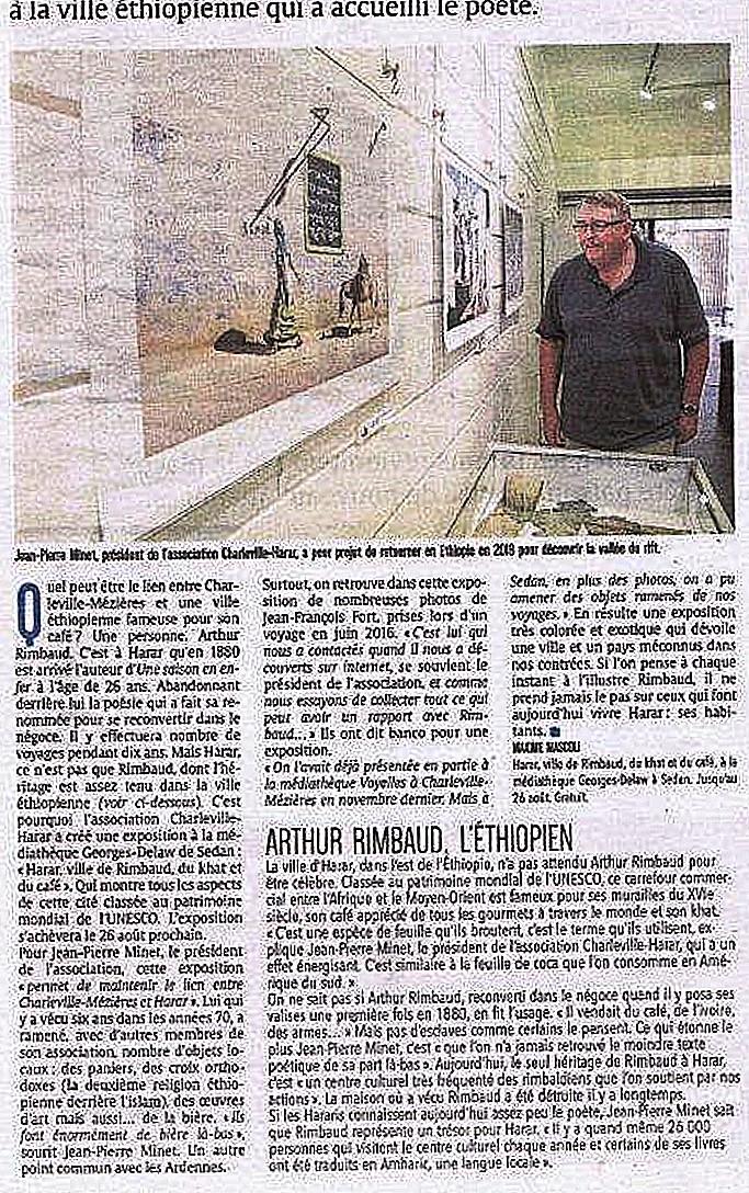 article ardennais expo sedan juillet 2017